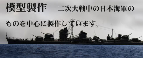 20100727_t_02