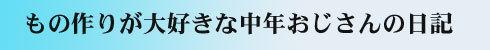 20100727_t_01