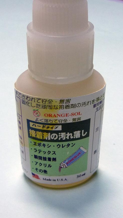 20110115_zero_3